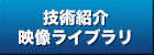 会社案内|株式会社ヤマキン
